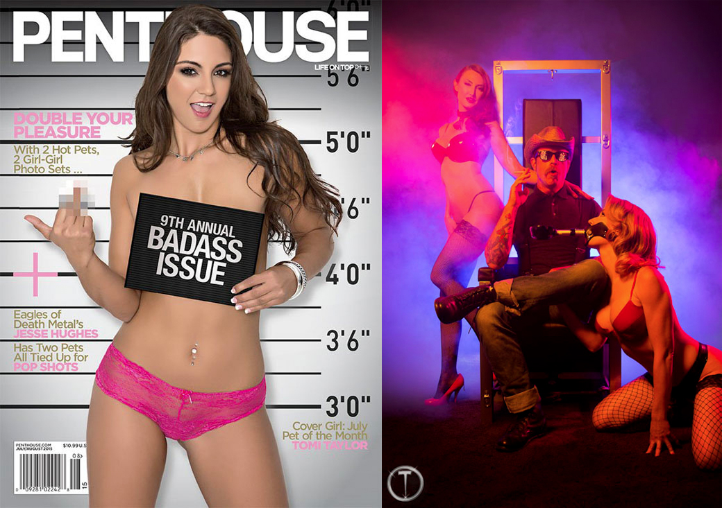 "Penthouse's ""Badass"" Issue Uses Stockroom Gear and the Unknown History of Comic Books in a Gorgeous Pictorial"